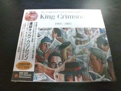 King_crimson