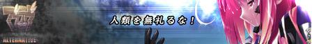 Banner02_alt_large_3