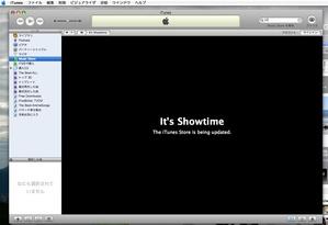 Showtimeitms