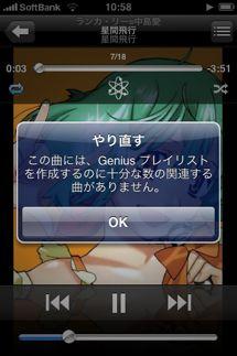 Iphone_3