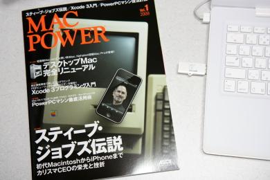 Macpower200901