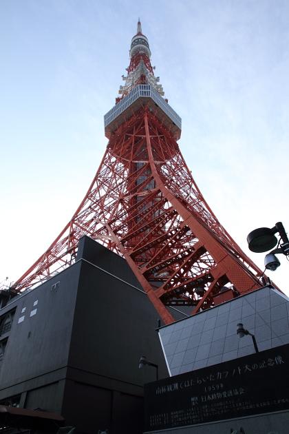 Tokyotower_03